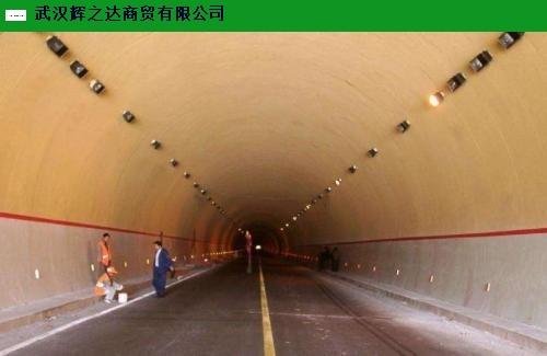 咸宁隧道防火涂料 来电咨询 武汉辉之达商贸供应