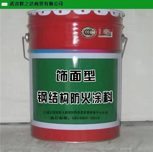 九江隧道防火涂料 欢迎咨询 武汉辉之达商贸供应