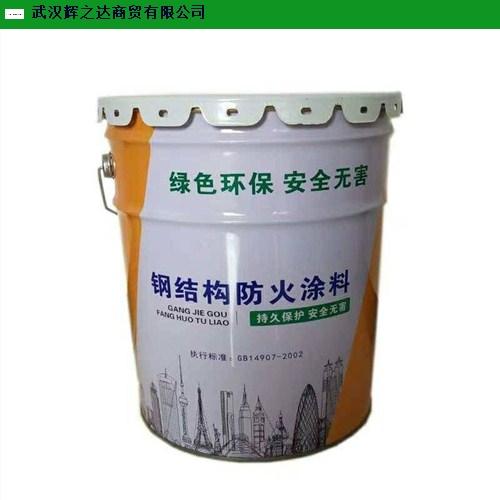 鄂州薄型防火涂料工程 来电咨询「武汉辉之达商贸供应」