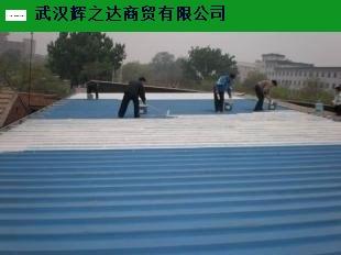 佛山工业厂房反射隔热涂料厂家 来电咨询「武汉辉之达商贸供应」