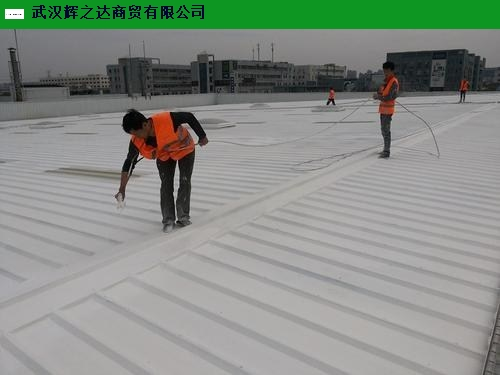 南昌變電站隔熱涂料噴涂 歡迎咨詢 武漢輝之達商貿供應