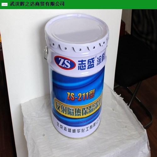 咸宁建筑反射隔热保温涂料 来电咨询 武汉辉之达商贸供应