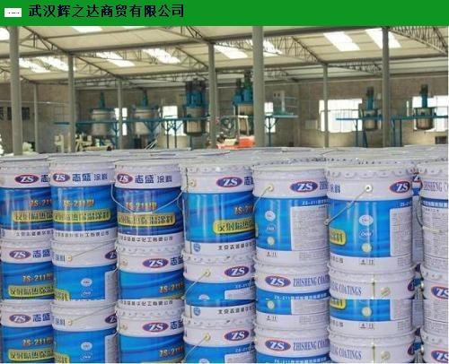 長沙反射隔熱保溫涂料公司 歡迎來電 武漢輝之達商貿供應