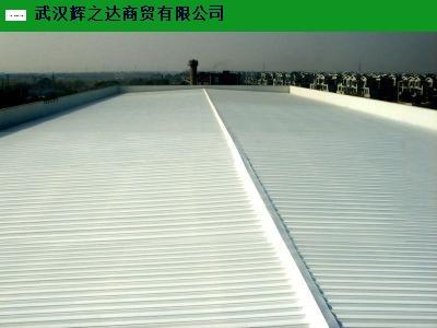 合肥建筑反射隔熱保溫涂料批發 來電咨詢 武漢輝之達商貿供應