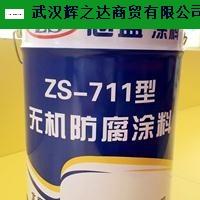 利川室外热反射隔热防腐涂料生产厂家 来电咨询 武汉辉之达商贸供应