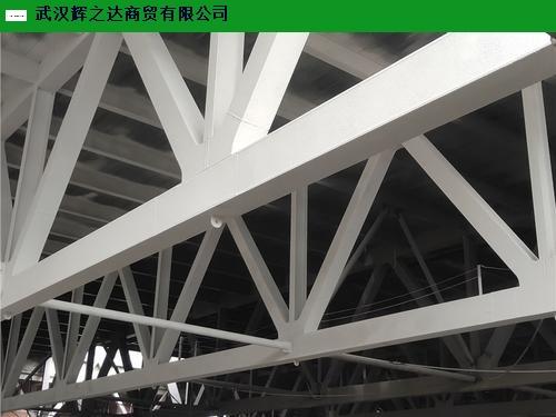 東莞非膨脹型防火涂料施工方案
