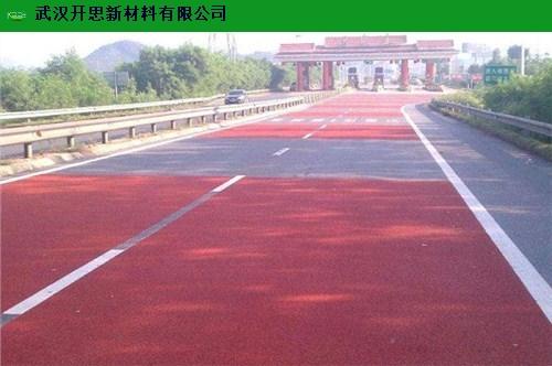 荆门彩色陶粒路面胶水厂家 有口皆碑 武汉开思新材料供应