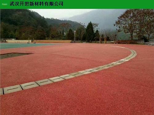 江西彩色防滑路面铺装粘胶剂价格 值得信赖 武汉开思新材料供应
