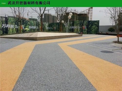 长沙胶筑透水石地坪厂家 值得信赖 武汉开思新材料供应
