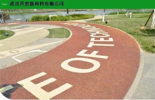 湖北胶粘石粘合剂多少钱 来电咨询 武汉开思新材料供应