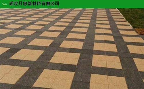 湖南砂基透水磚膠粘劑廠家 來電咨詢 武漢開思新材料供應