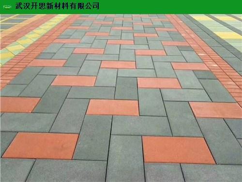 江西砂基透水砖胶粘剂厂家 欢迎咨询 武汉开思新材料供应