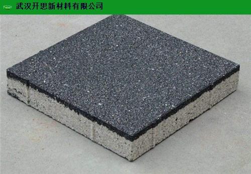 湖南砂基透水砖哪里买 欢迎来电 武汉开思新材料供应