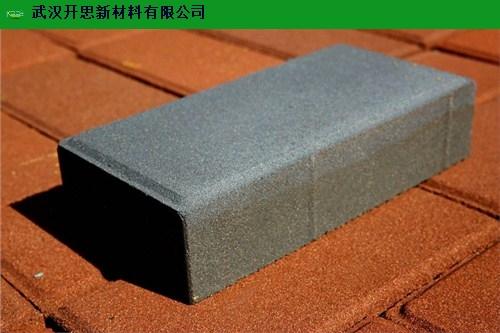 四川砂基透水砖,砂基透水砖