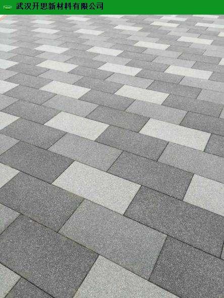 湖北透水砂基砖胶粘剂厂家 欢迎咨询 武汉开思新材料供应