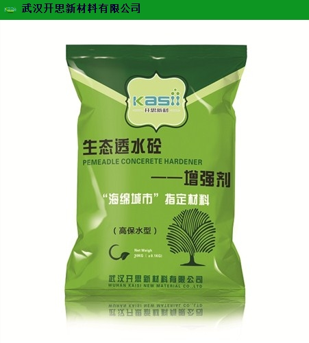 北京彩色透水混凝土胶结料公司,透水混凝土胶结料