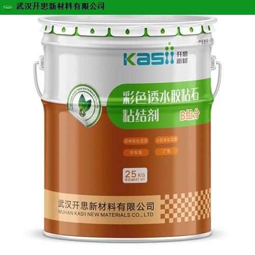 湖南环氧树脂胶粘剂生产单位 来电咨询 武汉开思新材料供应