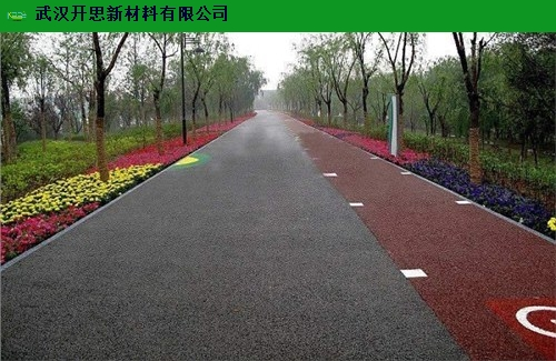 湖北c20无砂大孔混凝土价格 欢迎咨询 武汉开思新材料供应