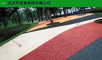 江西透水砼胶结料报价 欢迎咨询 武汉开思新材料供应