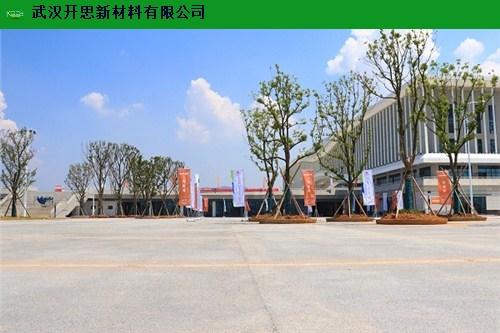 湖南彩色透水混凝土施工多少钱 来电咨询 武汉开思新材料供应