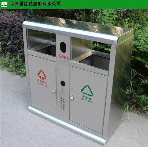 武汉塑料垃圾桶厂家直销 欢迎咨询 武汉通佳世塑胶供应
