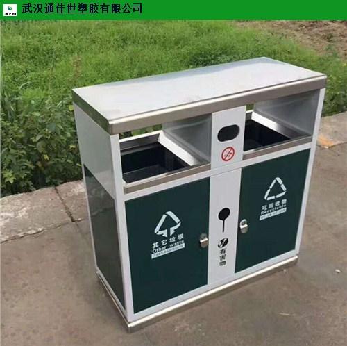 鄂州20L家居垃圾桶生产商 来电咨询 武汉通佳世塑胶供应