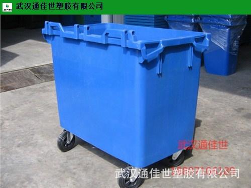 天门分类垃圾桶报价 欢迎来电 武汉通佳世塑胶供应