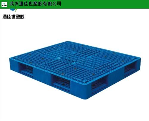 湖北网格田字塑料托盘厂家 欢迎来电 武汉通佳世塑胶供应