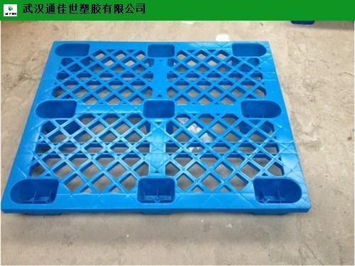 恩施网格九脚塑料托盘生产商 来电咨询 武汉通佳世塑胶供应