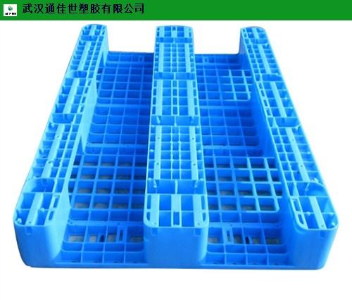 随州物流塑料托盘供应商 欢迎咨询 武汉通佳世塑胶供应