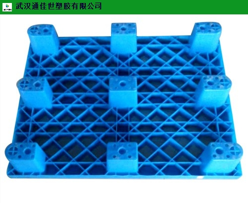 湖北网格九脚塑料托盘批发 欢迎来电 武汉通佳世塑胶供应