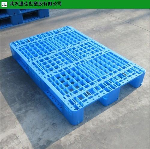 湖北田字網格塑料托盤批發 來電咨詢 武漢通佳世塑膠供應