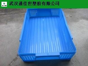 黄石塑料整理箱报价,塑料整理箱