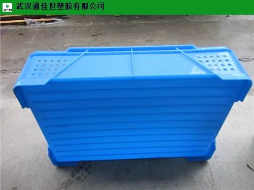 ?#21830;?#22609;料整理箱厂家批发 来电咨询 武汉通佳世塑胶供应