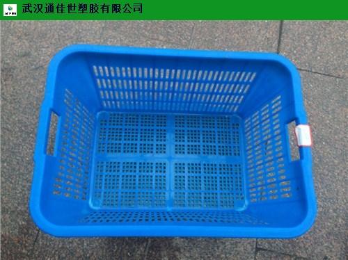 十堰塑料周转箱供应商,塑料周转箱