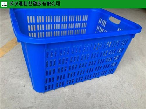 仙桃塑料周转箱价格 来电咨询 武汉通佳世塑胶供应