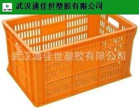利川密眼塑料周转筐生产厂家 欢迎来电 武汉通佳世塑胶供应