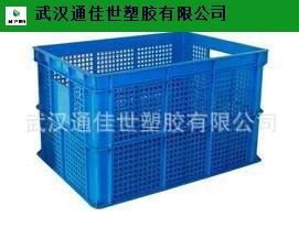 鄂州密眼塑料周转筐厂 欢迎咨询 武汉通佳世塑胶供应