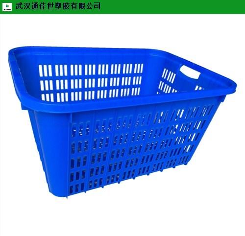 潜江密眼塑料周转筐价格 来电咨询 武汉通佳世塑胶供应