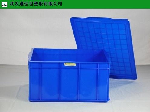 湖北塑料整理箱厂家批发 来电咨询 武汉通佳世塑胶供应