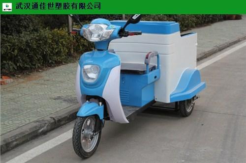 电动车生产商 欢迎来电 武汉通佳世塑胶供应