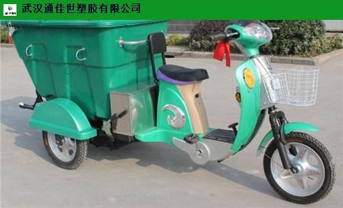 襄阳环卫电动车供应商 欢迎来电 武汉通佳世塑胶供应