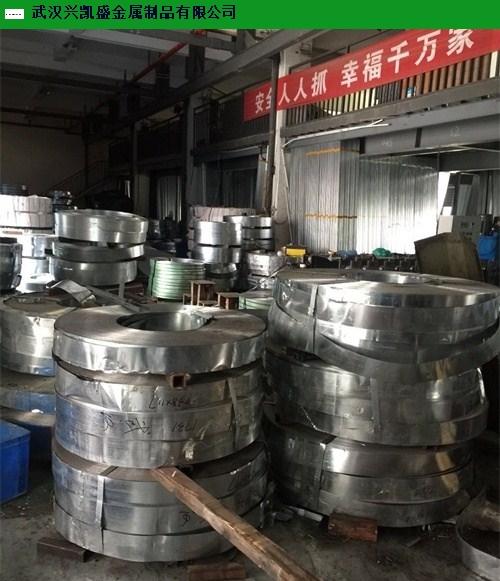 荆州楚天凯盛牌带钢批发价格,带钢