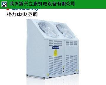 武汉幼儿园美的中央空调维修 来电咨询 武汉新兴立康机电设备工程供应