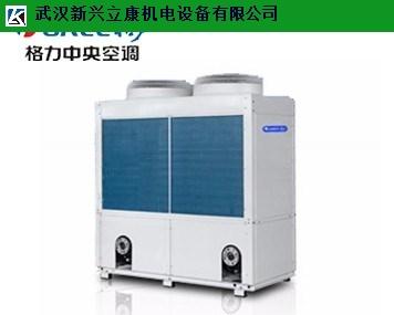 汉阳售楼部格力风冷模块式水机中央空调维修 诚信服务 武汉新兴立康机电设备工程供应