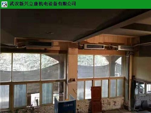 江夏售楼部美的风管式中央空调代理商 客户至上 武汉新兴立康机电设备工程供应