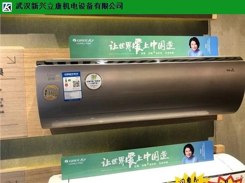 江岸办公楼美的挂机方案设计 欢迎咨询 武汉新兴立康机电设备工程供应