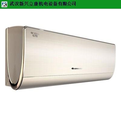 汉南学校格力挂机方案设计 服务为先 武汉新兴立康机电设备工程供应
