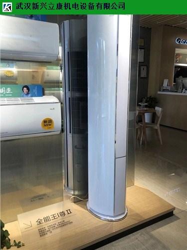 江岸幼儿园美的柜机保养 诚信服务 武汉新兴立康机电设备工程供应