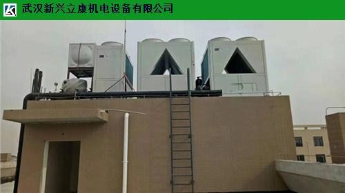 黄陂中餐厅美的风冷模块式水机中央空调施工 客户至上「武汉新兴立康机电设备工程供应」